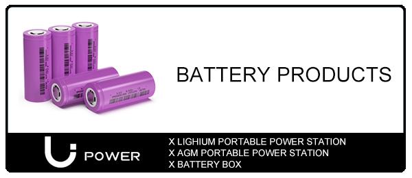 BATTERY-PRODUCTS-LI-Power