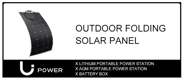 OUTDOOR FOLDING SOLAR PANEL