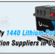 High-Quality-1440-Lithium-Portable-Power-Station-Suppliers-in-China-Li-Power