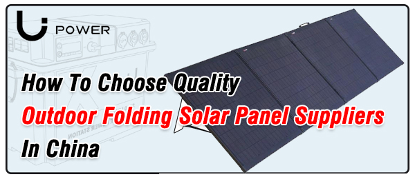 How-To-Choose-Quality-Outdoor-Folding-Solar-Panel-Suppliers-In-China-LI-Power