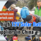 Must-know-high-12V-Solar-Battery-Box-Camping-suppliers-in-China-Li-Power