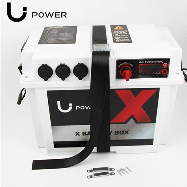 3 battery box