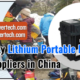 High-Quality-Lithium-Portable-Power-Station-Suppliers-in-China-LI-Power