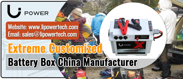Extreme Customized Solar Power Battery Box China Manufacturer Li Power Tech