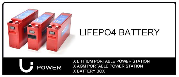 LiFePO4 Battery LIPOWER
